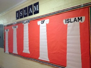 5-Pillars-of-Islam-Elementary-School-e1380448936422